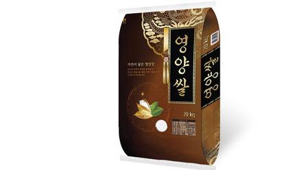[무료배송] 햅쌀! 영양쌀 20kg/10kg