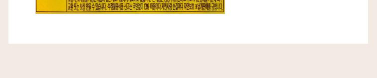 [명예의 전당] 천하장사 600g 1+1 외 - 상세정보
