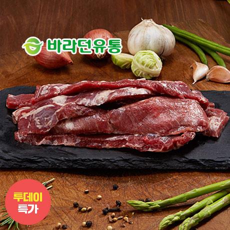 [투데이특가] 갈매기살 400g+400g