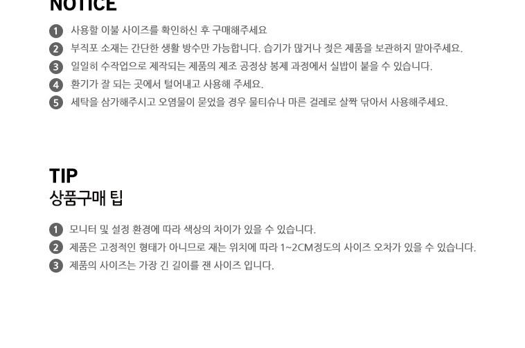 [명예의전당] 올리빙 이불 정리함 - 상세정보