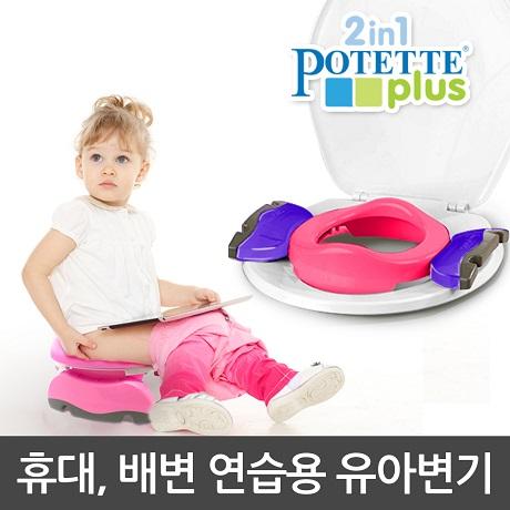 [공식판매] 포이테테 휴대용 변기