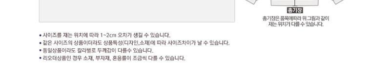 [무료배송] 릴리/빌리 예뻐서 심쿵해 - 상세정보