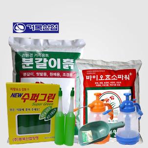 식물영양제/분갈이흙/원예자재용품