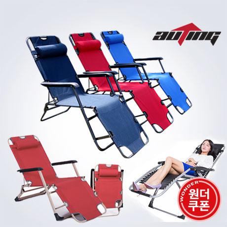 3단 캠핑의자/접이식침대