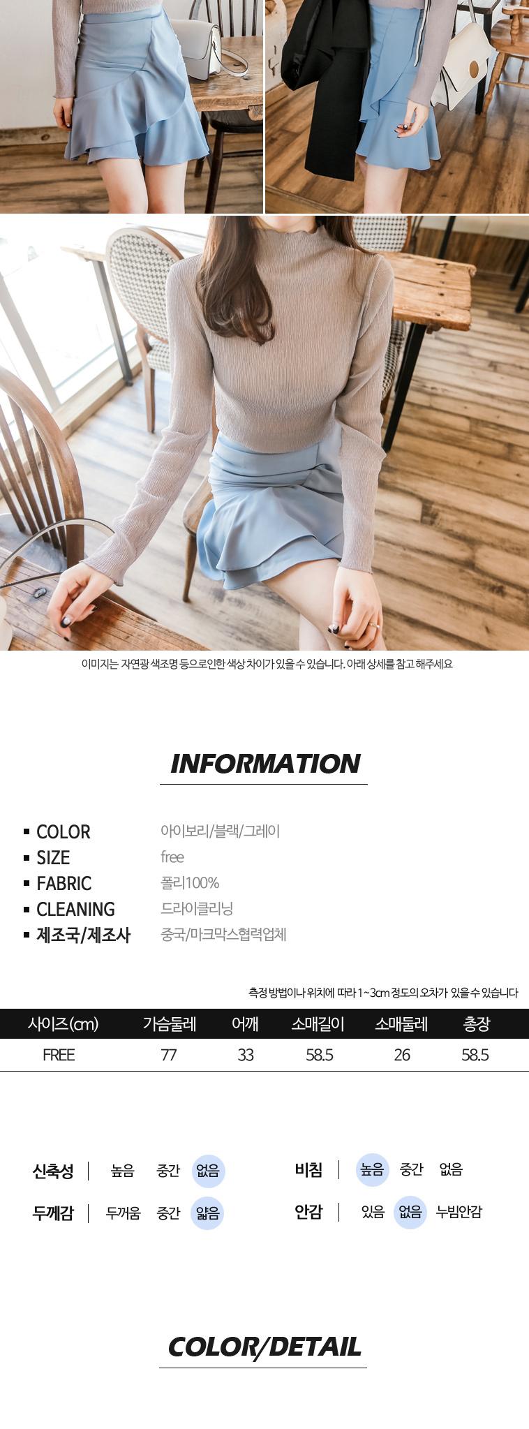 [무료배송] 자켓/블라우스/스커트 - 상세정보