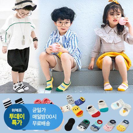 [투데이특가] 유아동 메쉬양말 5켤레