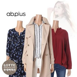 [롯데] abplus 봄/가을 스타일있게