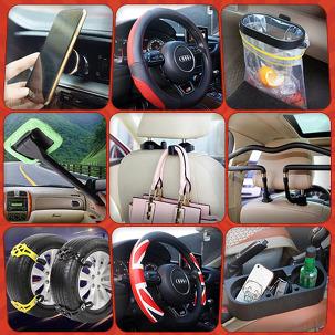 자동차용품/차량용품/핸들커버 모음
