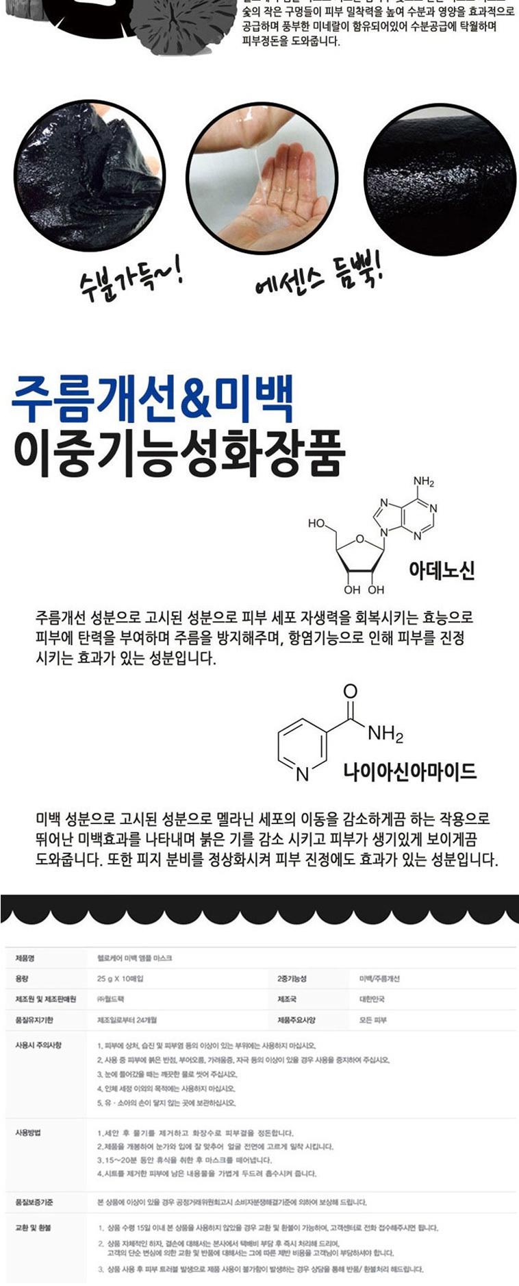 [1일1팩]에큐포티&헬로케어12종 10+1 - 상세정보