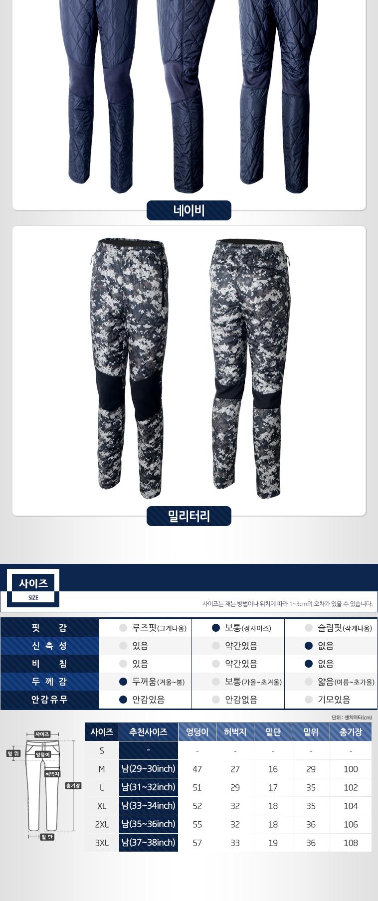 후기281개 기모티셔츠/기모바지 53종 - 상세정보