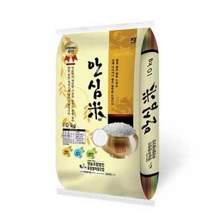 후기굿 16년햅쌀 안심미 쌀10kg 특가