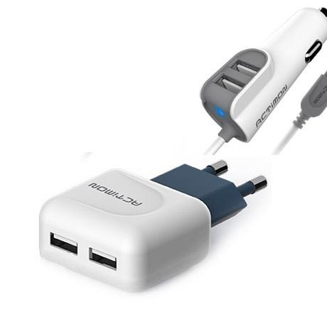 액티몬 USB 고속충전기