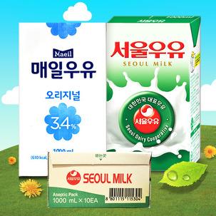 멸균우유1000ml 10팩 무료배송