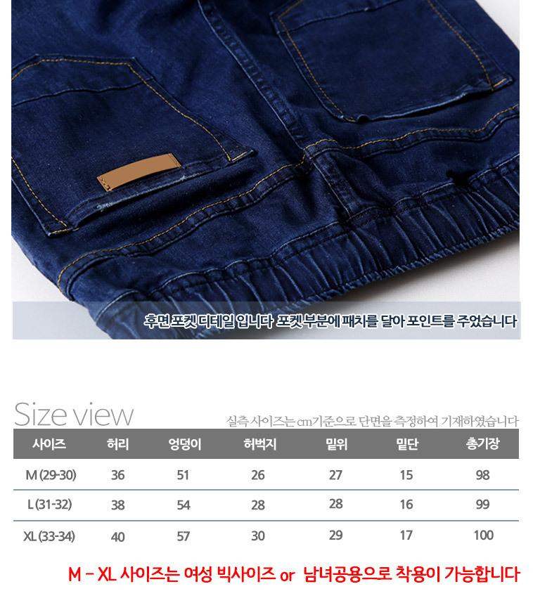 [무료배송] 헤이글 밴딩/데님팬츠 - 상세정보