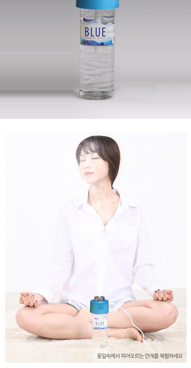 [TV방송] 생수병 틱톡 USB가습기정품 - 상세정보