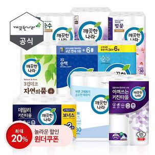 [원더배송] 깨끗한나라 화장지 X 2