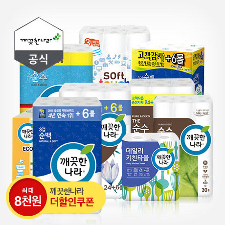 [더할인] 깨끗한나라 휴지 / 티슈