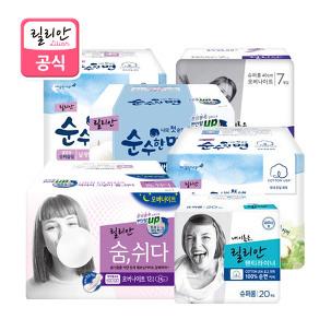 [원더배송] 릴리안 생리대 SET