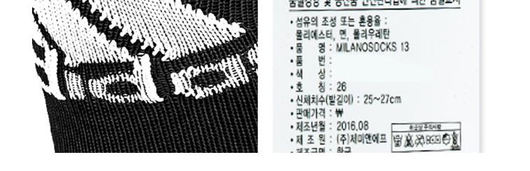 [무료배송] 아디다스 베스트 모여라! - 상세정보