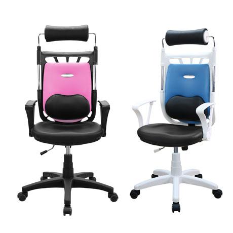 체어빌 학생 의자 사무용 컴퓨터의자