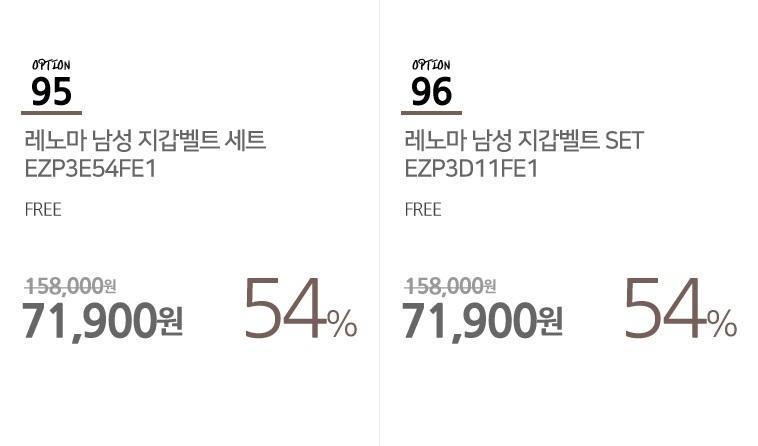 [스타쿠폰] 금강 남/여 잡화 종합딜 - 상세정보
