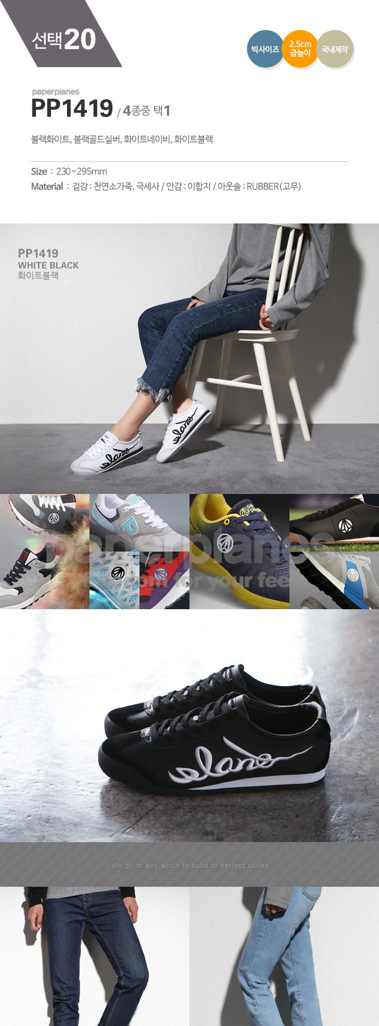 [신학기잇템] 운동화/신발/스니커즈 - 상세정보