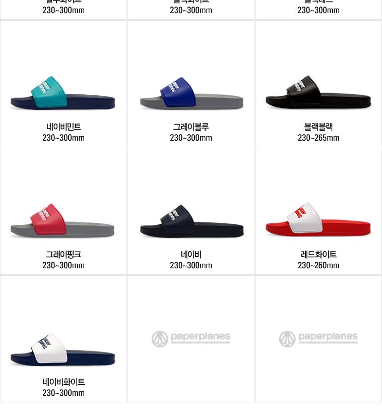 [무료배송] 슬립온/운동화/신발/커플 - 상세정보