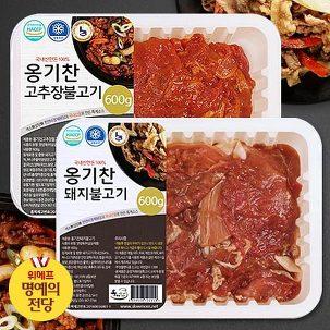 [명예의전당] 흑돼지불고기 600gx2팩