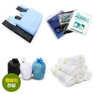 [명예의전당] 비닐쓰레기 봉투 300매