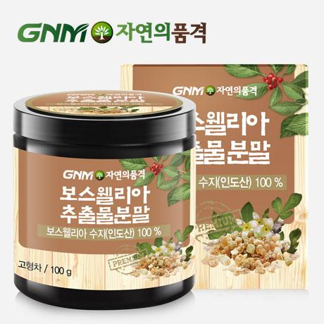 GNM자연의품격 보스웰리아 100g