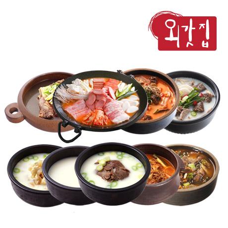 화곡동 외갓집 국,찌개,탕 9종 행사