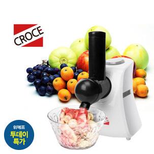 [투데이특가] 아이스크림 제조기