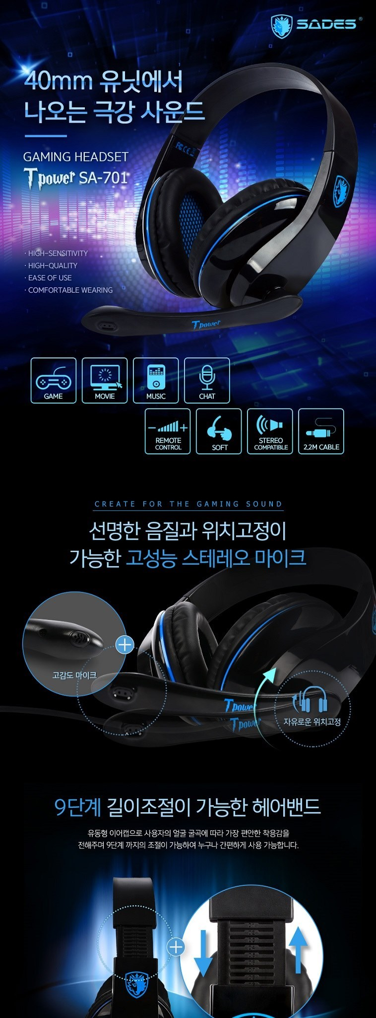 Sades Sa 701 Tpower Gaming Headset