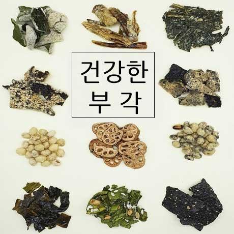 [원더쿠폰] 고추/연근 김부각 외19종