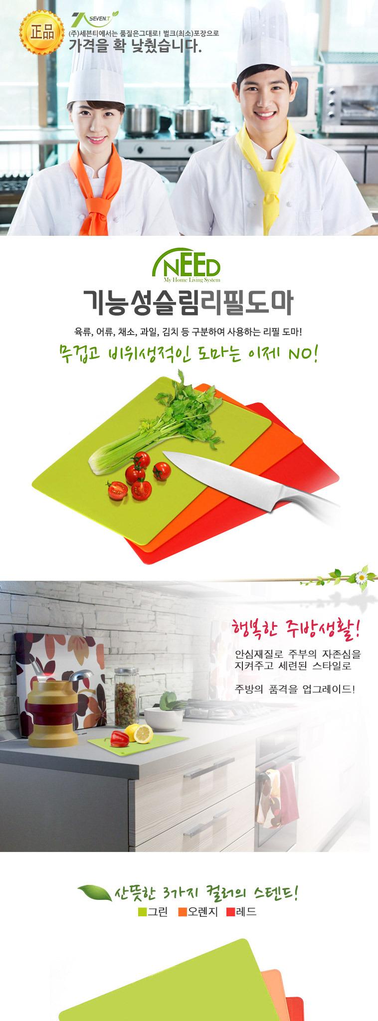 [명예의전당] 밥팩24개! 外 주방용품 - 상세정보