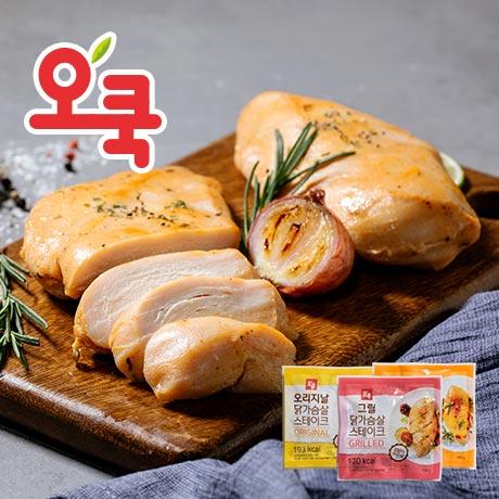 [무료배송] 오쿡 닭가슴살 8팩 특가!