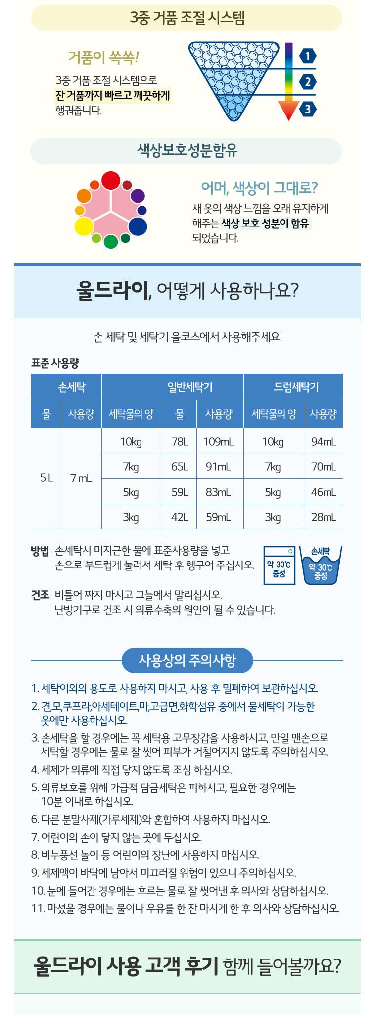 테크 울드라이 1300mlX5 - 상세정보