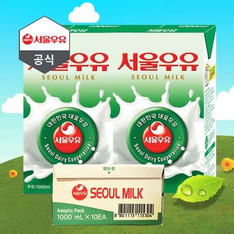 서울우유 멸균우유 1000mlX10팩