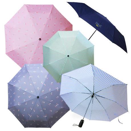 [행복장마] 알록달록 3단전자동 우산