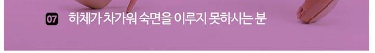 [명예의전당] 박하선 압박레깅스 - 상세정보