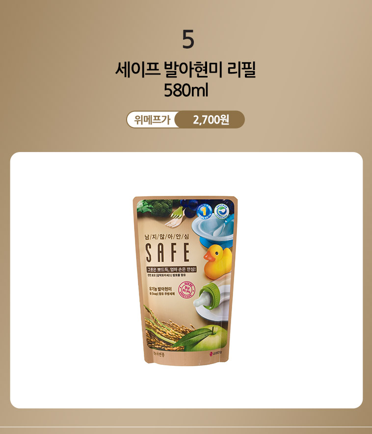 [스타쿠폰] LG 세이프 주방세제 - 상세정보