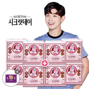 [무료배송] 시크릿데이 생리대 샬롯