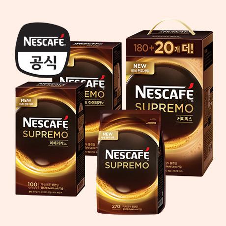 네스카페 수프리모 커피 모음