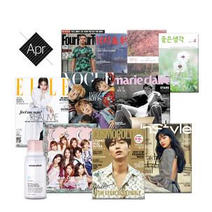 2017년 4월호 잡지 + 부록