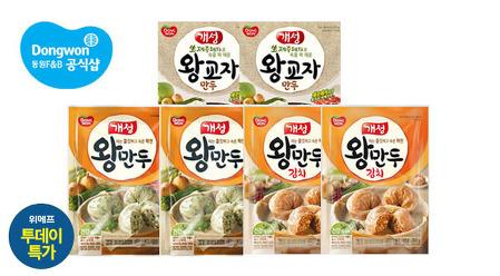 [투데이특가] 왕교자+고기,김치 만두