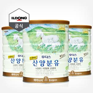 [원더배송] 일동 후디스 산양분유X3