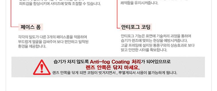 보드 고글 헬멧 용품 쿨~한 세일 - 상세정보