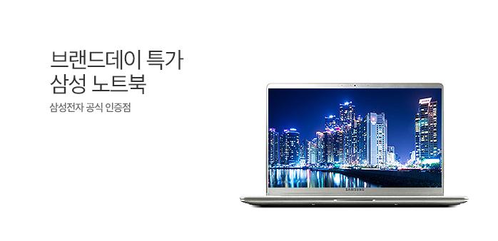 [브랜드데이 특가] NT900X5P-KD5S_best banner_0_TODAY 추천^쇼핑_/deal/adeal/1279426