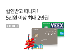T&C 국민/롯데카드