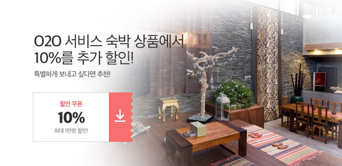 [기획전]위메프O2O서비스 숙박_best banner_0_체험_/deal/adeal/1607219